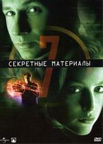 Скачать сериал Секретные Материалы 7 Сезон